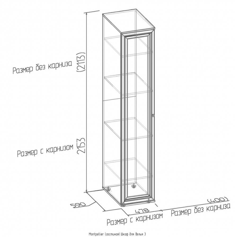 MONTPELLIER (гостиная) Шкаф для белья 3, дуб