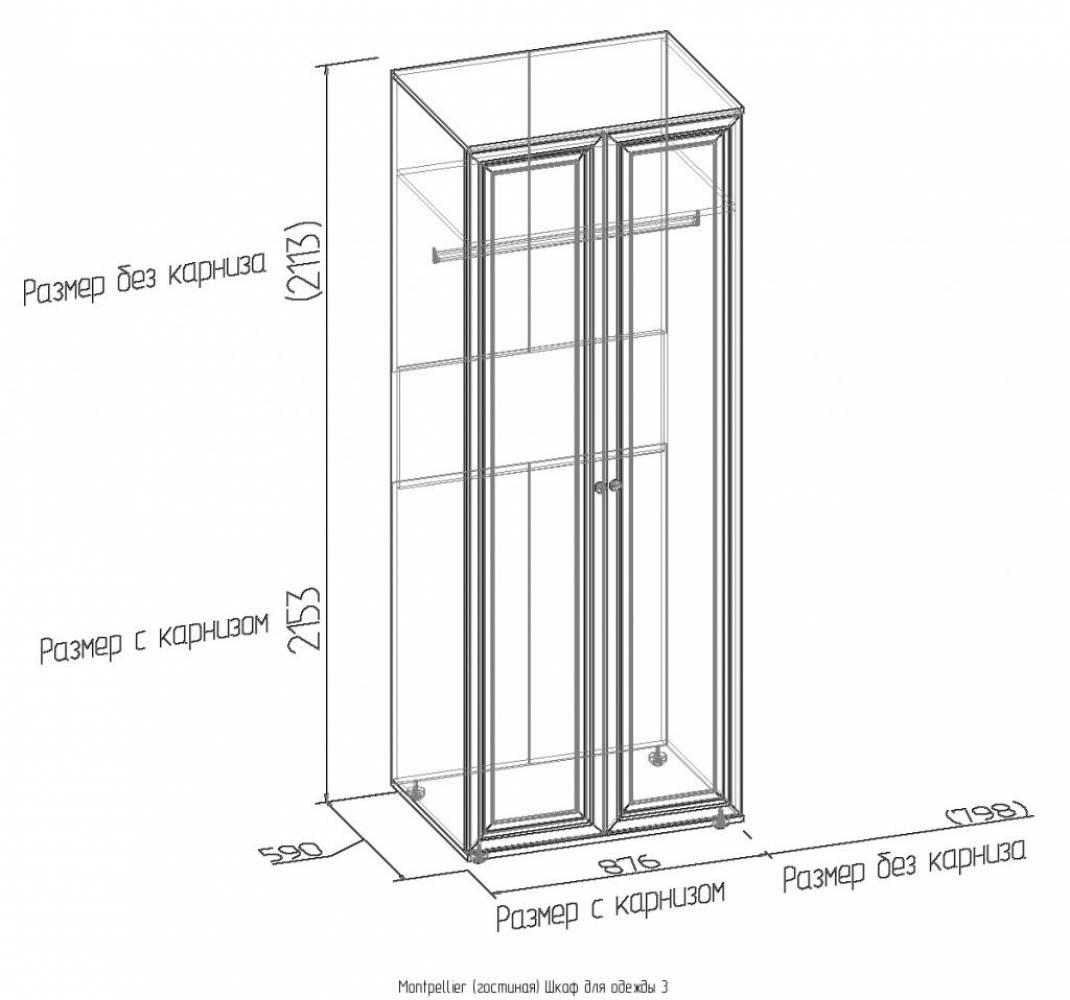 MONTPELLIER (гостиная) Шкаф для одежды 3, дуб