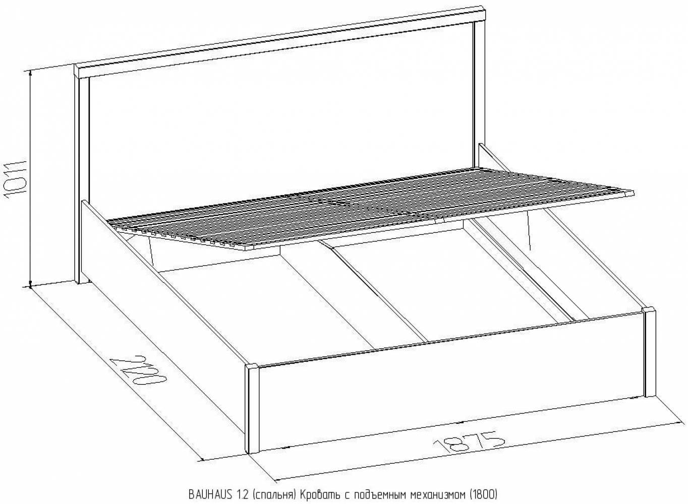 Bauhaus 1.2 (спальня) Кровать с подъемным механизмом (1800)