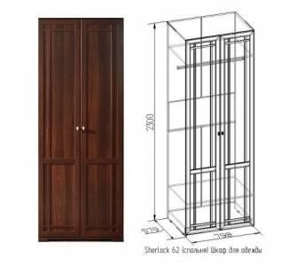 Sherlock62 Шкаф для одежды (высота 2300 мм)