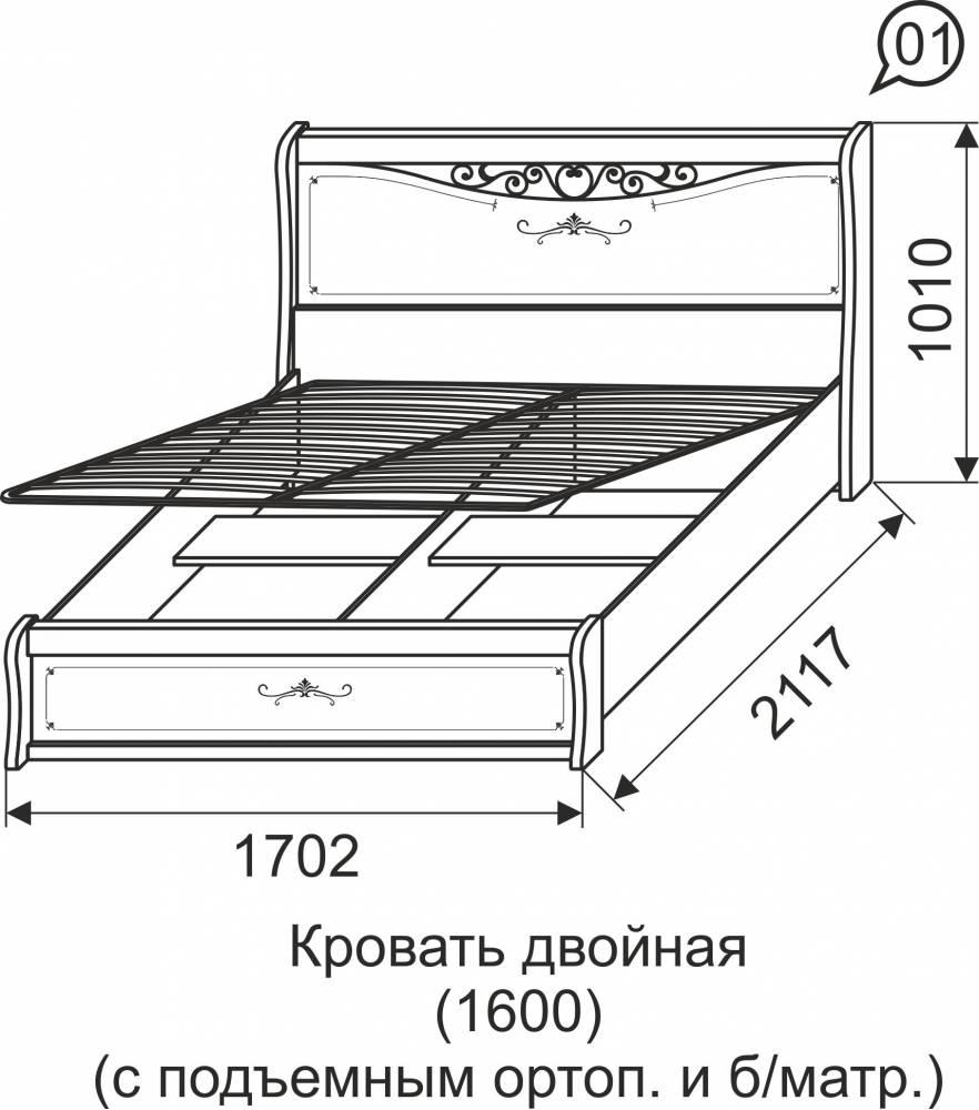 01 Афродита Кровать 160*200 с подъемным механизмом, без матраса