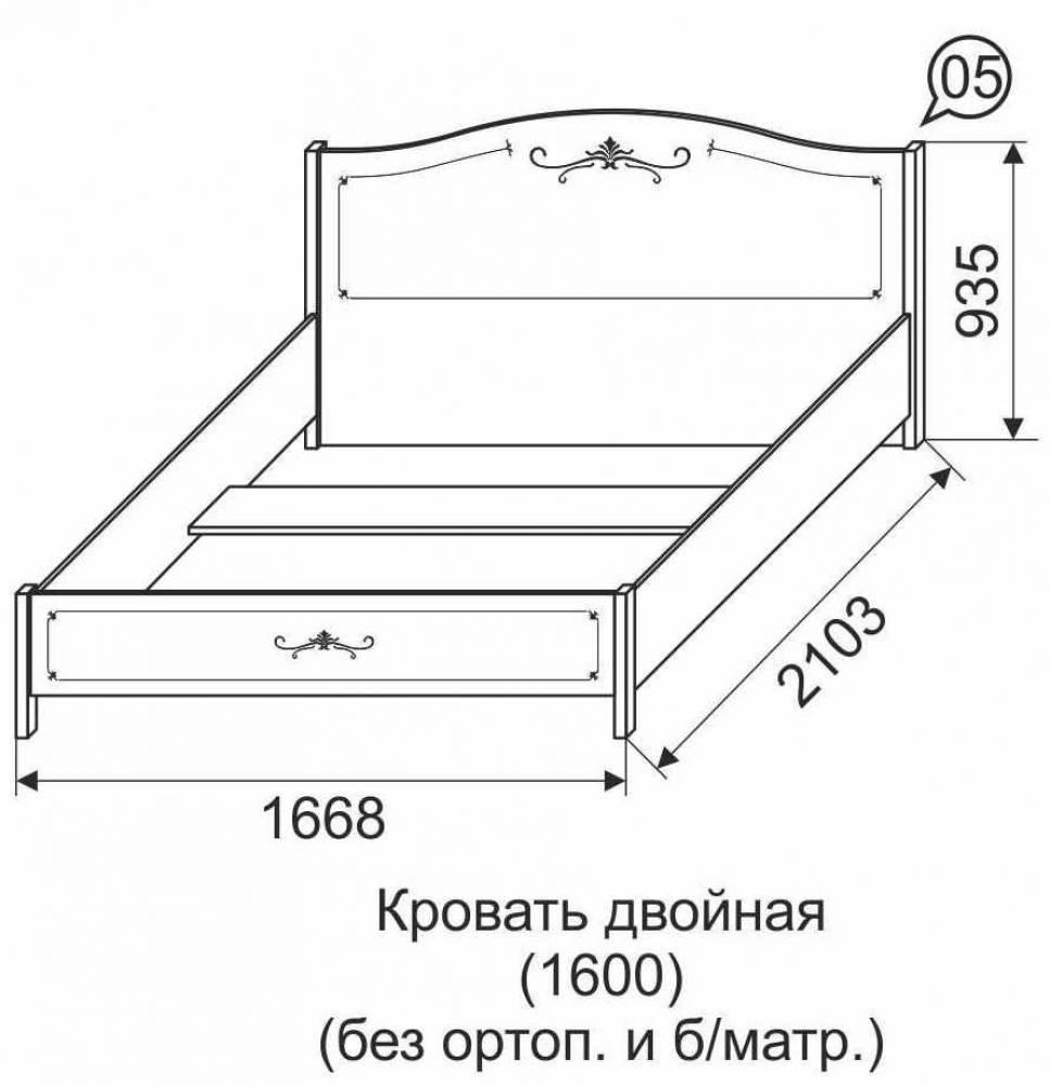 05 Афродита Кровать 160*200 без ортопеда, без матраса