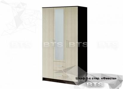 Шкаф 3-х дверный Фиеста, венге