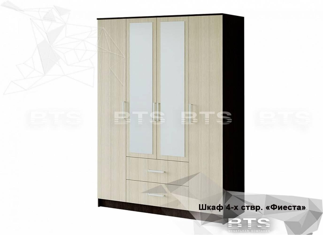 Шкаф 4-х дверный Фиеста, венге