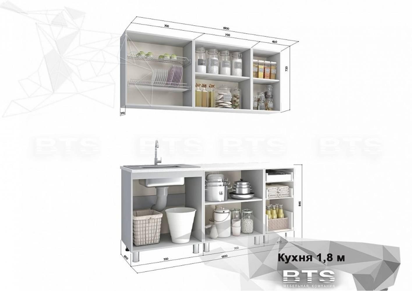 Кухня 1,8 м Яблоко