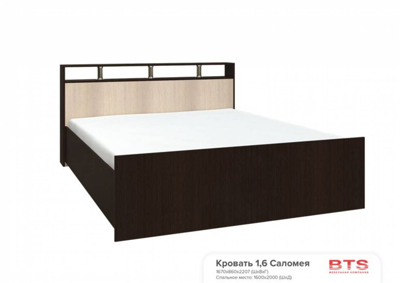 Кровать БК-1,6 на 160 с настилом ДВП без матраса Саломея