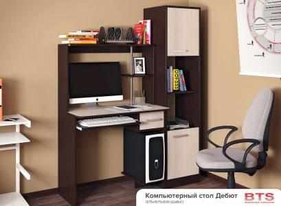 Стол компьютерный с пеналом Дебют