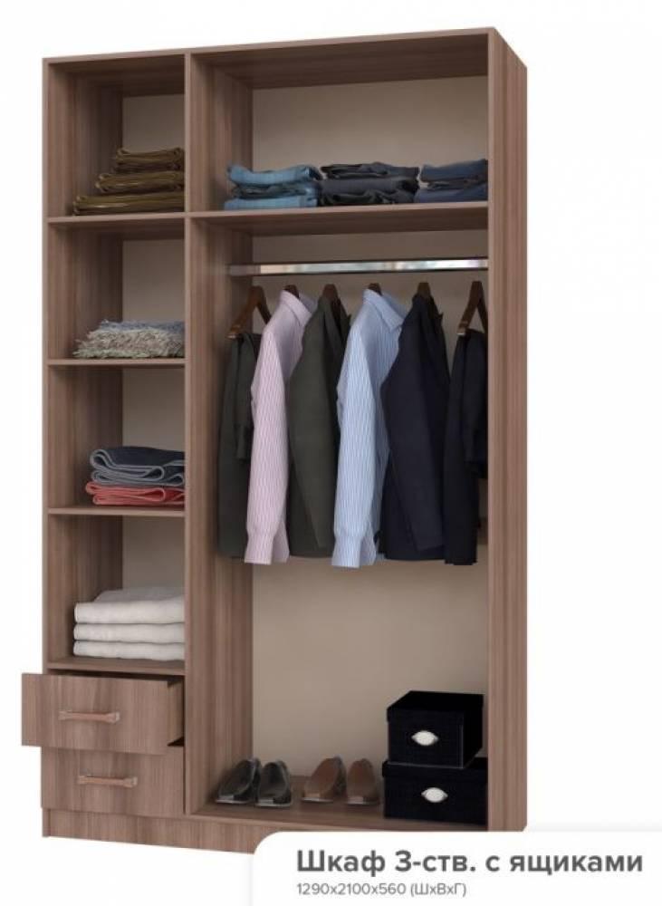 Шкаф 3-х створчатый с ящиками BTS