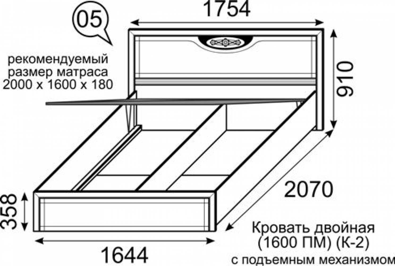 5 Кровать двойная 1600 (К-2) с подъемным механизмом и ящиком для белья, без матраса Лондон