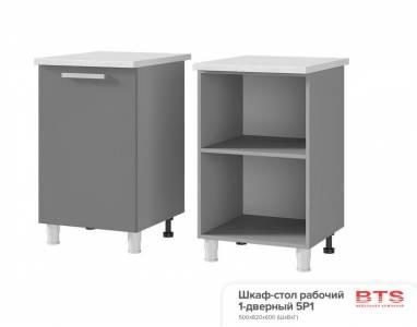 5Р1 Шкаф-стол рабочий 1-дверный Арабика