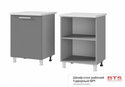 6Р1 Шкаф-стол рабочий 1-дверный Арабика