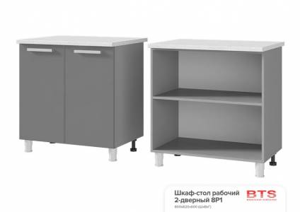 8Р1 Шкаф-стол рабочий 2-дверный Арабика
