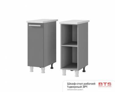 3Р1 Шкаф-стол рабочий 1-дверный Прованс 2