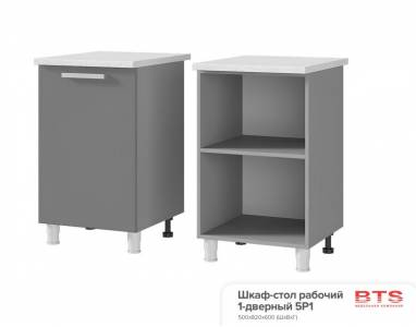 5Р1 Шкаф-стол рабочий 1-дверный Прованс 2