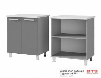 7Р1 Шкаф-стол рабочий 2-дверный Прованс 2