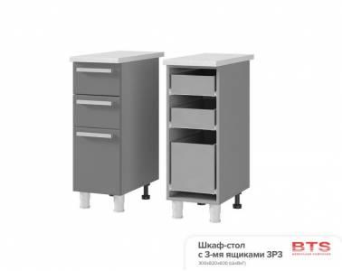 ЗРЗ Шкаф-стол с 3-мя ящиками Прованс 2