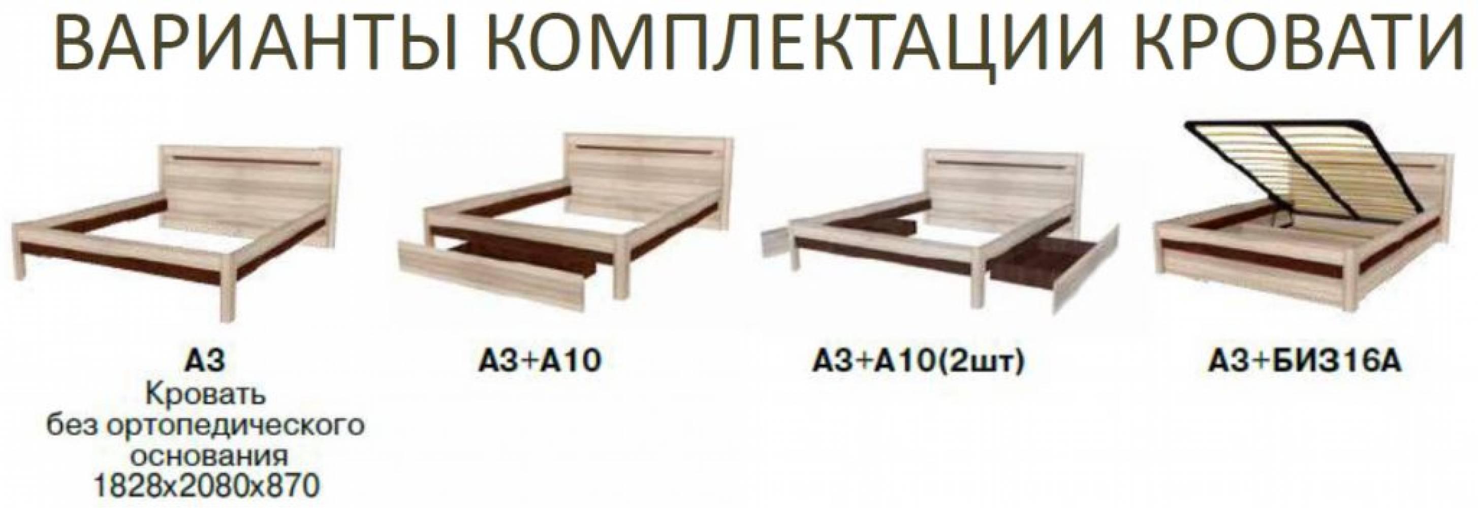 Афина мод.А3 Кровать 160*200 (каркас), без ортопеда, без матраса