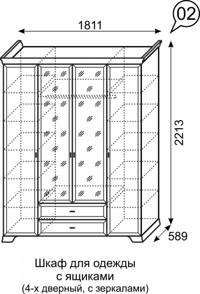 Венеция 2. Шкаф для одежды 4-х дв. с ящиками (с ящиками)