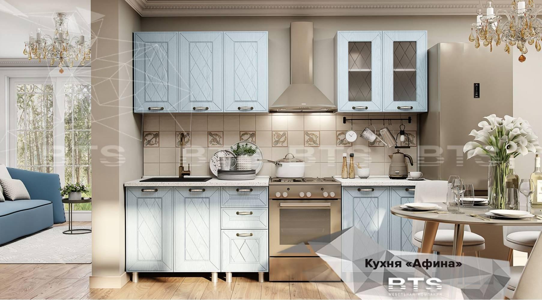 Кухня Афина арктик 2.0 м