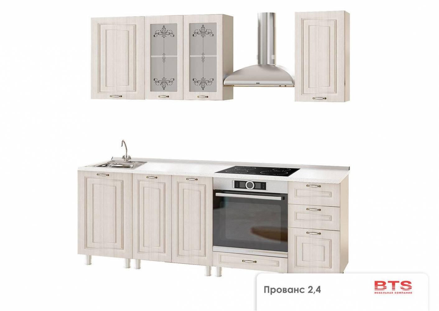Модульная кухня Прованс 2 (BTS). Комплект 10