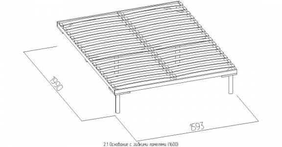 Карина 20.1 Основание универсальное с гибкими ламелями (1600), металл