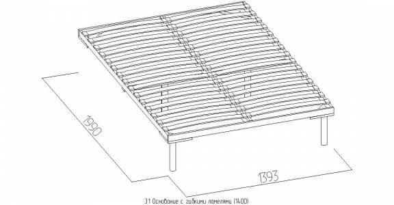 Карина 30.1 Основание универсальное с гибкими ламелями (1400), металл