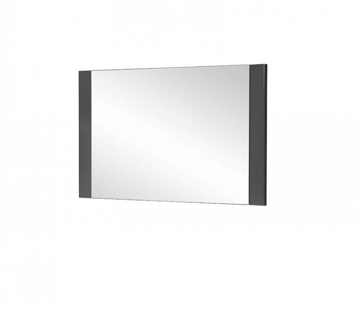 Зеркало настенное Стефани КМК 0649.5