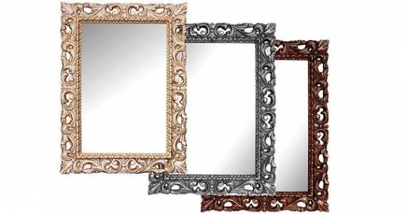Зеркало настенное Багира 2 КМК 0465.10