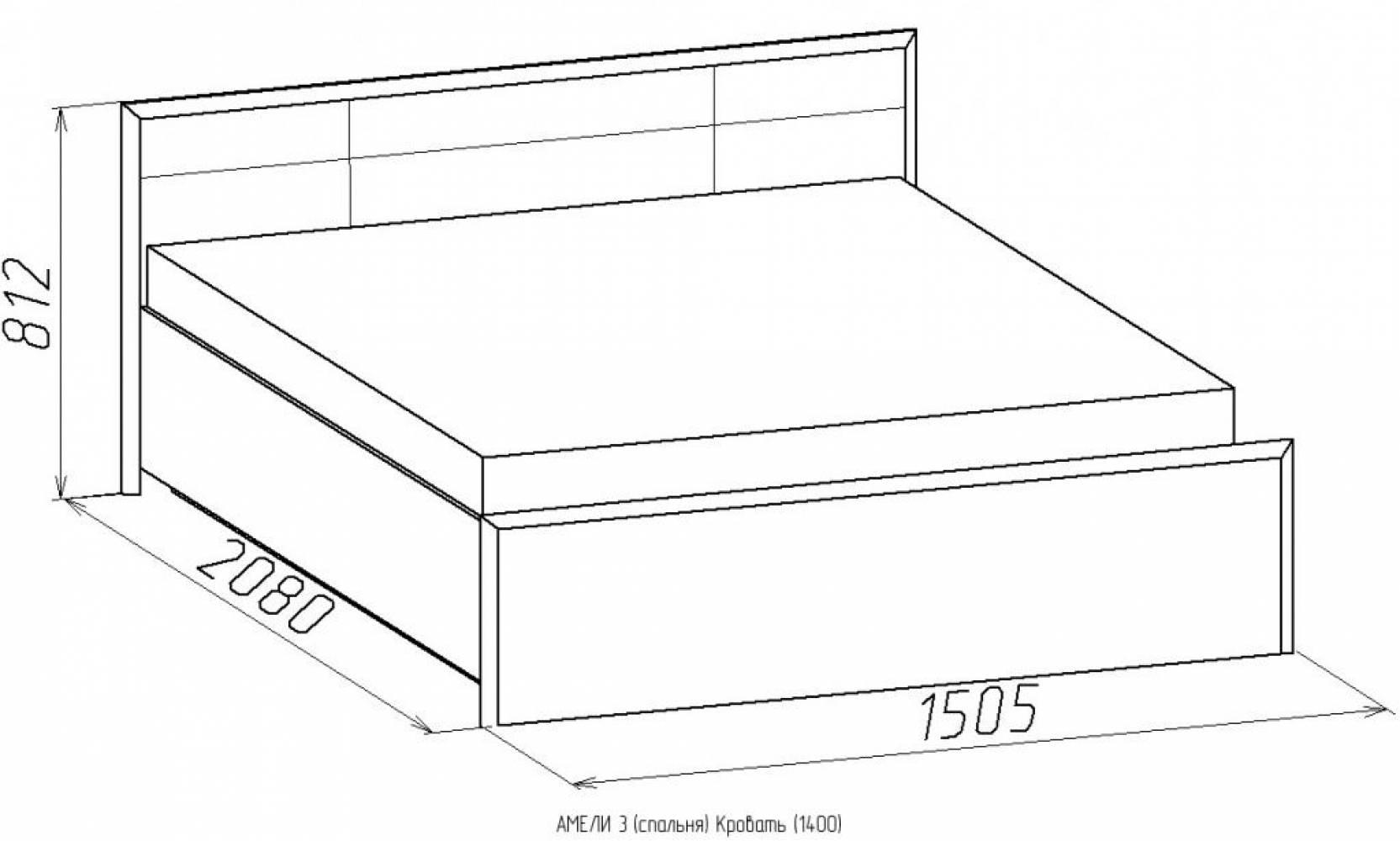 АМЕЛИ 3 Кровать (1400) без основания, без матраса
