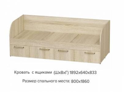 КР-01 Сенди, Кровать с ящиками