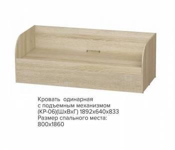 КРП-01 Сенди, Кровать с подъемным механизмом