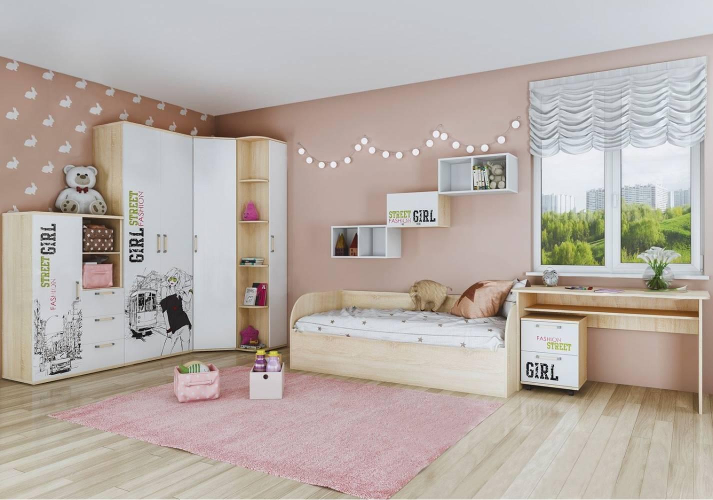 Детская комната Сенди. STREET GIRL
