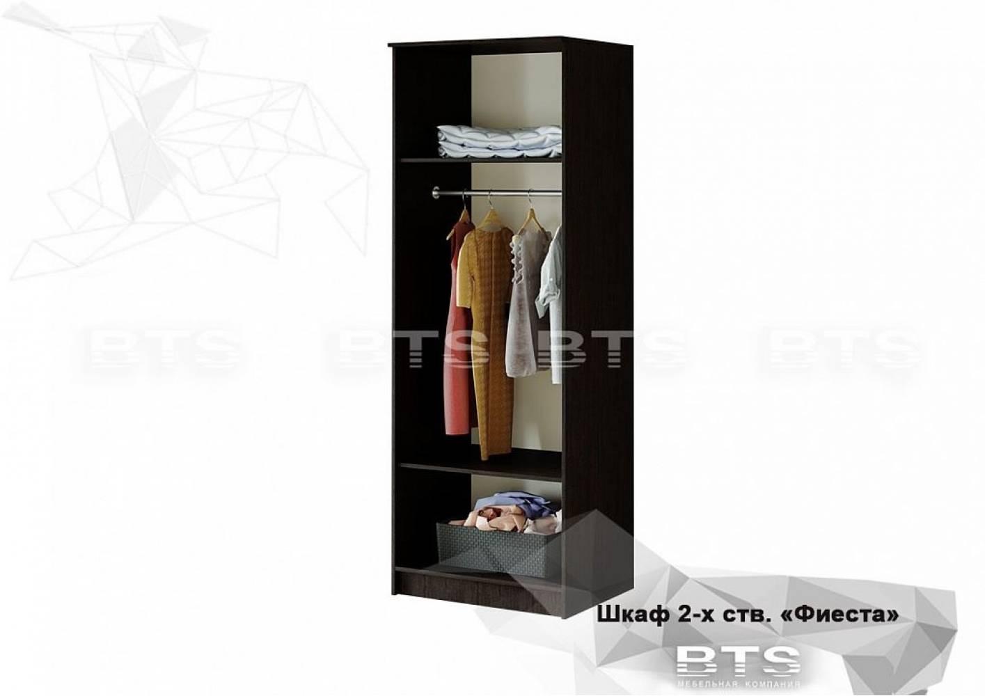 Фиеста шкаф 2-х створчатый, венге