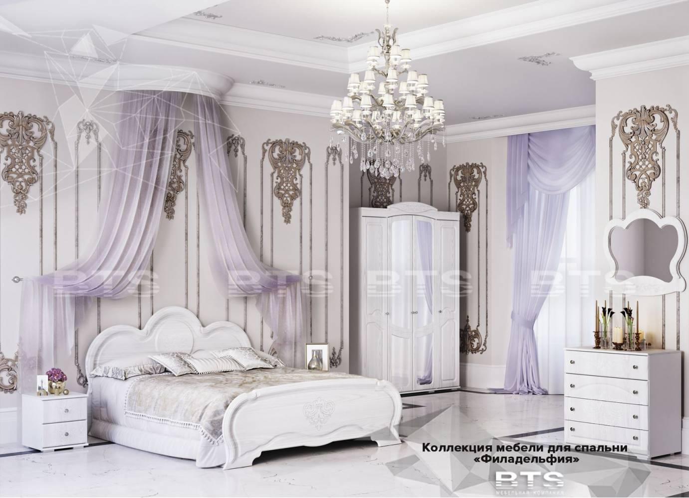Спальня Филадельфия. Комплект 1