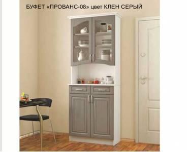 Буфет Прованс-08 Клен Серый