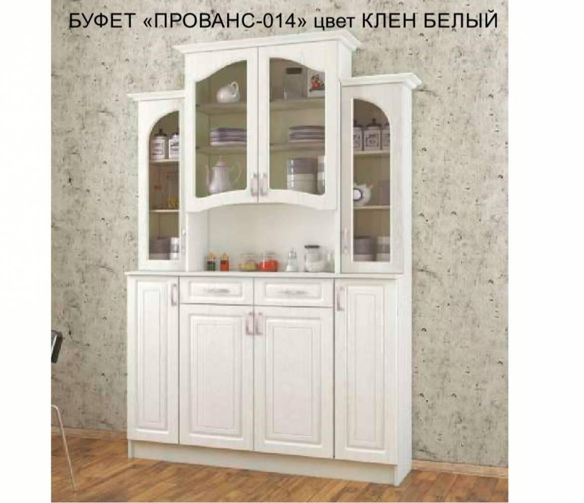 Буфет Прованс-014 Клен Белый