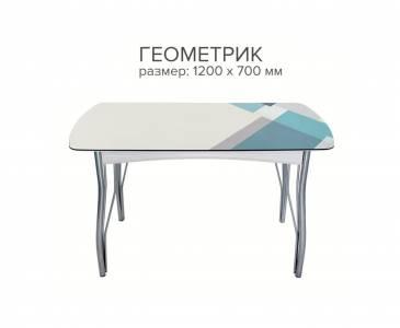 Стол обеденный Геометрик (1200х680х22)