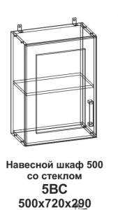 5ВС Шкаф навесной 500 со стеклом Танго