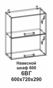 6ВГ Шкаф навесной 600 горизонтальный Танго