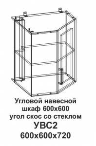 УВС2 Угловой навесной шкаф 600*600 угол скос со стеклом Танго