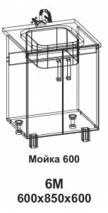 6М Мойка 600 Танго