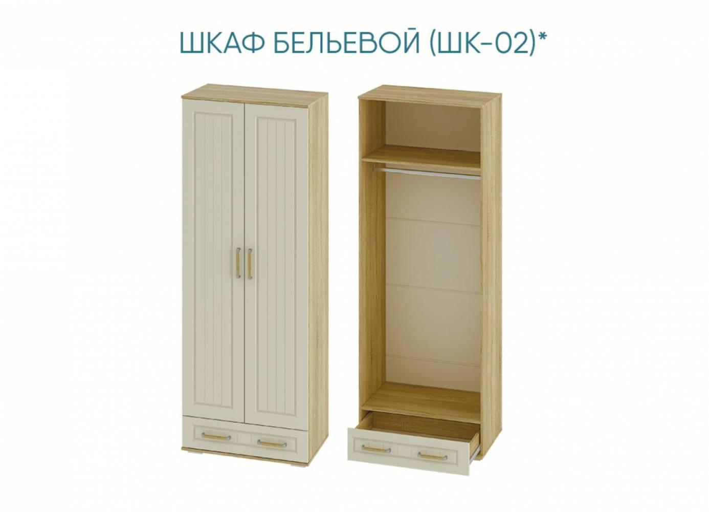 Маркиза Шкаф двухстворчатый  бельевой ШК-02