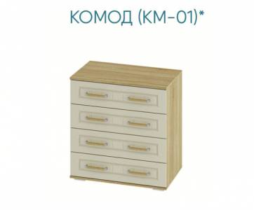 Маркиза Комод КМ-01