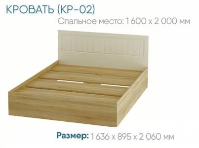 Маркиза Кровать КР-02, КАРКАС, без ортопеда, без матраса