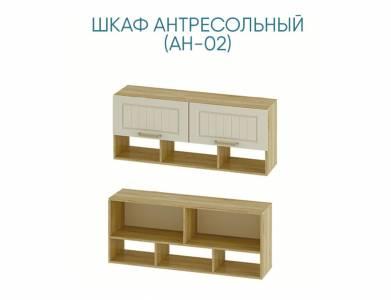 Маркиза Шкаф антресольный АН-02