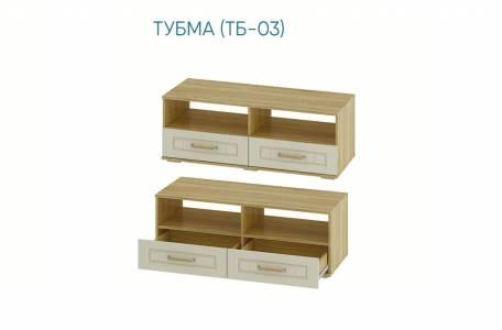 Маркиза Тумба ТБ-03