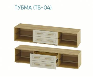 Маркиза Тумба ТБ-04