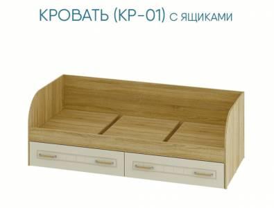 Маркиза Кровать детская КР-01