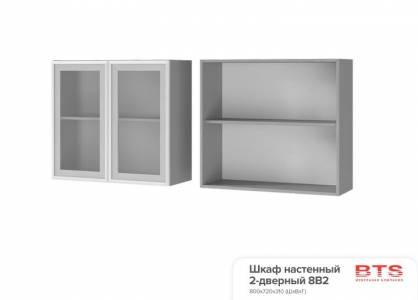 8В2 Шкаф настенный 2-дверный со стеклом Эмили