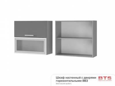 8В3 Шкаф настенный с дверями горизонтальными Эмили
